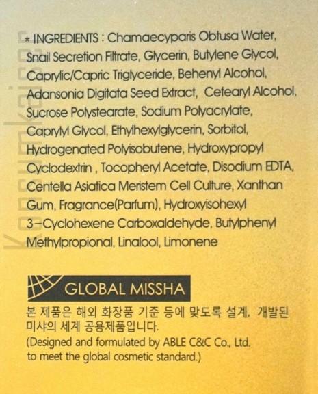 KK Misha SC INCI