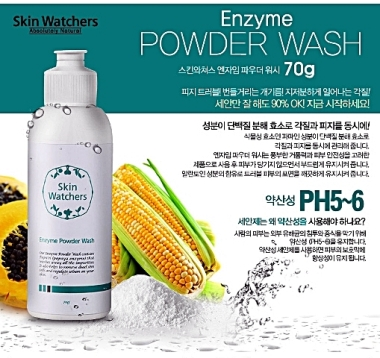 Skin Watchers Enzyme Powder Wash