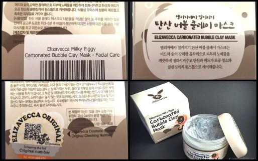 KK bubblemask Packaging