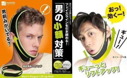 mens-kogao-lift-up-face-belt-tighten-jaw-beauty-tool-7