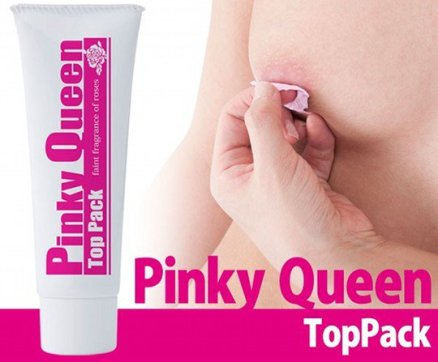 pinky-queen-top-pack-nipple-powder-1